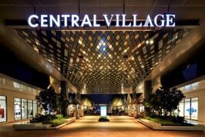"""เซ็นทรัล วิลเลจ ลักชัวรีเอาต์เลตแห่งแรกของไทย ผนึกพลังแบรนด์ดัง 130 ร้านค้า ชวนคนไทยชอปในไทย """"Super Brand Grand Sale"""" ฝ่าวิกฤตโควิด-19"""