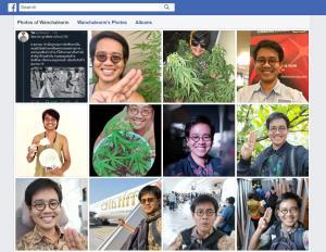 """เฟซบุ๊กฝั่งเชียร์รัฐบาลกังขา รูปกัญชา """"วันเฉลิม"""" หายได้ แต่พบภาพล่าสุดยังอยู่"""