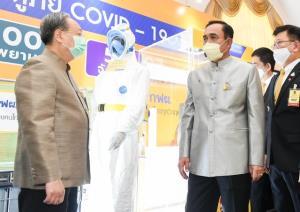 นายกรัฐมนตรีรับมอบนวัตกรรมทางการแพทย์จากกระทรวงพลังงาน กฟผ. สนับสนุนรัฐต้าน COVID-19