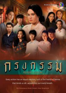 ช่อง 3 เปิดตลาดละครไทยในต่างประเทศเพิ่ม จากโครงการ MOVE