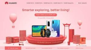 Huawei ผุดออนไลน์สโตร์ ไม่ง้ออีคอมเมิร์ซแพลตฟอร์ม