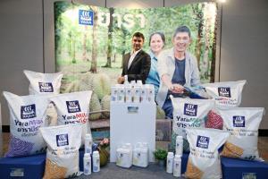 ธุรกิจปุ๋ยระดับโลก พร้อมฟื้นฟูเกษตรกรไทยให้แข็งแกร่ง