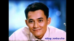 """""""ตั้ว ศรัณยู"""" จากไอ้หนุ่มถาปัตย์ สู่พระเอกเบอร์หนึ่งของเมืองไทย"""