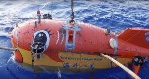 ทุบสถิติ! ยานดำน้ำไร้มนุษย์ของจีน ดำดิ่ง 10,907 เมตร สำรวจก้นสมุทรแปซิฟิก