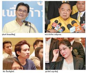"""การเมืองไทยเละทุกพรรค """"พปชร."""" ยังไม่จบ- """"ปชป.""""แย่งเก้าอี้ รมต. """"พท."""" ฟัดกันนัว - """"ก้าวไกล"""" จ๊ากเจ๊"""" ตีท้ายครัว"""
