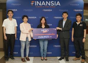 "FINANSIA มอบรางวัลใหญ่ผู้ชนะโครงการ ""HERO IDOL"" กว่า 150,000 บาท"