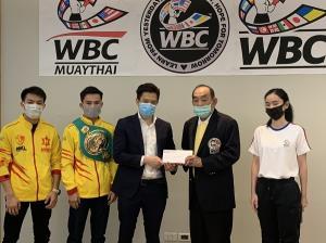 """""""WBC"""" มอบเงินเยียวยาโควิด-19 ให้นักมวย """"ยอดวิชา"""" รับมอบเข็มขัดแชมป์โลก"""