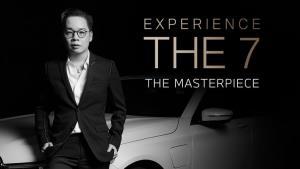 The Masterpiece : หนึ่ง สุริยน ศรีอรทัยกุล ทำทุกวันให้ดีที่สุด เพื่อประโยชน์ส่วนรวม
