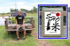 """สุดประทับใจ """"โช ชิโมจิ"""" แข้งญี่ปุ่นช่วยชาวนาไทย ซื้อข้าวราคาสูง แพ็กขายส่งบ้านเกิด"""
