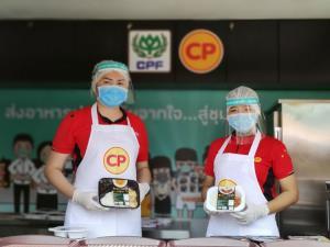 ซีพีเอฟ ส่งอาหารจากใจ...รณรงค์คนไทยร่วมใส่ใจสิ่งแวดล้อม