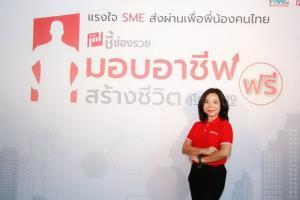 วิมลณ์เกศ สุวพัฒน์ธุนากร ผู้อำนวยการฝ่าย SME Solution บริษัท พีเอ็มจี คอร์ปอเรชั่น จำกัด