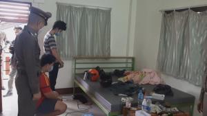 ตำรวจอุดรฯ รวบนักศึกษาพร้อมเพื่อนพิการขา ค้ายาบ้าพร้อมของกลางกว่า 1 หมื่นเม็ด