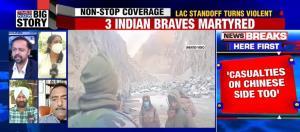 """In Clip: ระอุ!! """"อินเดีย"""" ปะทะ """"จีน"""" บริเวณพรมแดนพิพาทหิมาลัย กองทัพอินเดียแถลง ทหารดับ 3"""