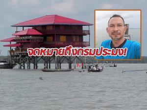 นายกสมาคมรักษ์ทะเลไทยไม่เห็นด้วยประกาศปากแม่น้ำเป็นพื้นที่อนุญาตเลี้ยงหอยแครง