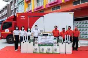 พลังงานบริสุทธิ์-กลุ่มช่วยกัน ผนึกไปรษณีย์ไทยส่งมอบเครื่องกำจัดเชื้อโรคในอากาศสู่โรงพยาบาลทั่วประเทศ
