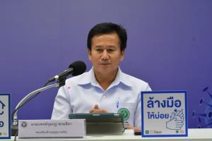 """สำรวจพบคลายล็อกเฟส 3 คนไทยรู้สึก """"เครียด-หมดไฟ-ซึมเศร้า-อยากทำร้ายตัวเอง"""" เพิ่มขึ้น"""