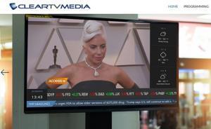 เคลียร์ ทีวี ที่ เมาริซ ยิงสัญญาณทั่วประเทศ