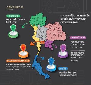 """วิกฤตโควิด-19 ฉุดราคาที่ดินทรงตัว """"จีน-ฮ่องกง-สิงคโปร์"""" จ้องซื้อ รร.ในไทย"""