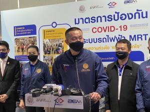 """""""อนุทิน"""" เสนอตัวทดลองวัคซีน """"โควิด-19"""" เผยต้นปี 64 คนไทยน่าจะมีข่าวดี"""