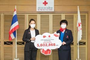 เคทีซีร่วมเป็นสื่อกลางสมาชิกบัตรบริจาคสมทบทุนสภากาชาดไทย