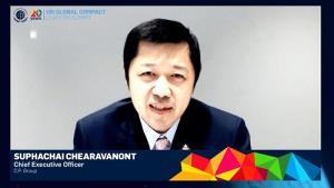 """""""เจ้าสัวศุภชัย"""" ขึ้นเวที UN Global Compact Virtual Leaders Summit 2020 แสดงวิสัยทัศน์นำซีพีผ่านวิกฤตโควิด-19"""