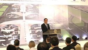 """""""บิ๊กตู่"""" เป็นสักขีพยานพิธีลงนามสัญญาร่วมลงทุนโครงการพัฒนาสนามบินอู่ตะเภา และเมืองการบินภาคตะวันออก"""