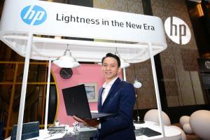 กลยุทธ์ใหม่ HP รับการทำงานยุคหลังโควิด-19 <b><font color=red>(Cyber Weekend)</font></b>