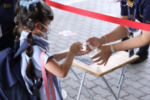 DBS ชูมาตรการป้องกันโรค COVID-19 เพื่อความปลอดภัยสูงสุด พร้อมเปิดโรงเรียนอีกครั้ง ต้อนรับนักเรียนด้วยรอยยิ้มกับแคมเปญ Make Today a Happy Day