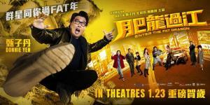 วงการหนังจีนกับ COVID-19