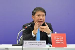 """กรมควบคุมโรคคาด """"แรงงานพม่า""""""""19 ราย ตรวจเจอโควิด อาจเป็นซากเชื้อ เหตุรักษาหายจากไทยแล้ว อีก 4 รายต้องสอบสวน อาจติดได้จากทั้ง 2 ฝั่ง"""