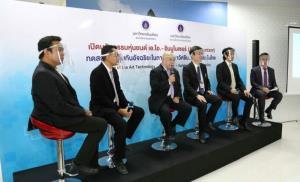 """ครั้งแรกในไทย!! """"มหิดล"""" คิดค้น """"หุ่นยนต์เอไอ- อิมมูไนเซอร์ """" ช่วยพัฒนาวัคซีน ลดเสี่ยงติดเชื้อ-ภาระแพทย์"""