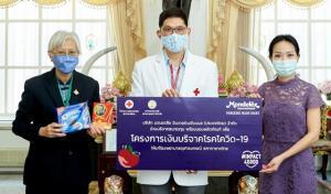 """ณัฐณี เกษมรัฐกุล (ขวา) หัวหน้าฝ่ายองค์กรสัมพันธ์และรัฐกิจสัมพันธ์ บริษัท มอนเดลีซ อินเตอร์เนชันแนล (ประเทศไทย) จำกัด ร่วมบริจาคสมทบทุน """"โครงการเงินบริจาคโรคโควิด-19"""" พร้อมมอบผลิตภัณฑ์ของบริษัท เพื่อสนับสนุนบุคลากรทางการแพทย์ โดยมี ศ.นพ.รื่นเริง ลีลานุกรม (กลาง) รองผู้อำนวยการฯ ฝ่ายบริการ และเภสัชกรหญิงเพ็ญประภา ตั้งวันเจริญ (ซ้าย) ผู้ช่วยผู้อำนวยการฯ ด้านงานระบบยาและเวชภัณฑ์ โรงพยาบาลจุฬาลงกรณ์ สภากาชาดไทย เป็นผู้รับมอบ"""