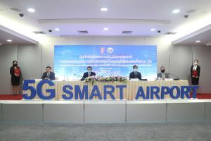 กสทช. จับมือ กรมท่าอากาศยานติดตั้ง 5G นำร่องสร้างสนามบินกระบี่ ยุค New Normal