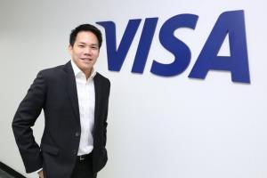 วีซ่า เผยคนไทยหันมาใช้จ่ายแบบคอนแทคเลส