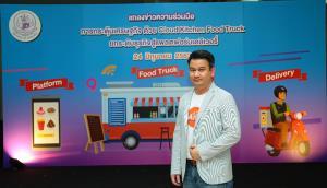 Antz ฟรีแพลตฟอร์ม น้องใหม่จาก Happy Ventures เอาใจสายกิน ส่ง Food Truck รถพุ่มพวง รถขายของเคลื่อนที่ สร้างระบบนิเวศน์ค้าปลีกแบบใหม่ ไร้ค่าธรรมเนียมถึงหน้าบ้าน
