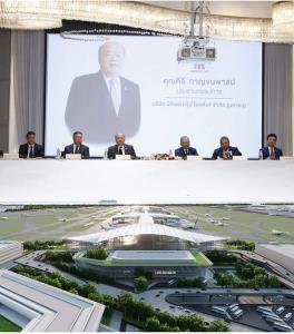 เมืองการบินอู่ตะเภา อีกหนึ่งก้าวสำคัญของอีอีซี