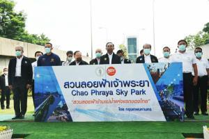 """MEA ร่วมพิธีเปิด """"สวนลอยฟ้าเจ้าพระยา"""" สวนสาธารณะลอยฟ้าแห่งแรกของประเทศไทย"""
