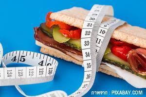 เพราะอะไร? ที่ทำให้ลดน้ำหนักไม่ได้ผล
