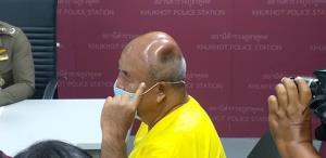 ผู้การฯปทุมฯสั่งล่าตัวคนร้ายลูกน้องป้า 100 ล้าน ตีหัวลุงขายข้าวผัดปู กะโหลกยุบ