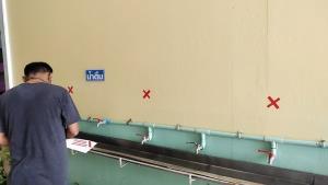 พร้อมแล้ว! โรงเรียนในพื้นที่ จ.จันทบุรี จัดห้องเรียนวิถีใหม่รับเปิดเทอม 1 ก.ค.นี้