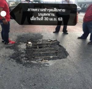 ปิดการจราจรสะพานข้ามทางแยกถนนศรีนครินทร์-ถนนพัฒนาการ 26 มิ.ย.- 25 พ.ย.ปรับปรุงสะพานชำรุดเพื่อความปลอดภัย
