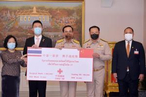 นายกฯ รับมอบเวชภัณฑ์จากรัฐบาลจีน ยันพร้อมร่วมมือกันฟื้นฟูเศรษฐกิจหลังสถานการณ์โควิด-19