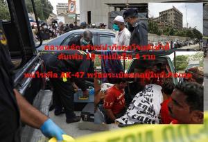 อัปเดต: ตลาดหลักทรัพย์ปากีฯโดนถล่ม  ยอดดับเพิ่ม 10 รวมมือปืน 4 ราย ไรเฟิล AK-47พร้อมระเบิดตกอยู่ในที่เกิดเหตุ