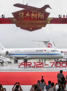 เครื่องบินไอพ่น ARJ21 จอดอยู่ที่ศูนย์ประกอบเครื่องบินของโคแมกในเขตเมืองใหม่ผู่ตง นครเซี่ยงไฮ้ทางตะวันออกของจีน เมื่อวันที่ 28 มิ.ย. 2020  (ภาพซินหัว)
