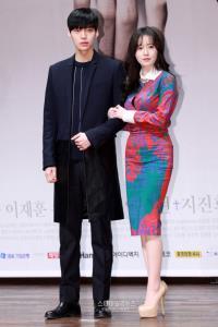 """ศาลนัดไกล่เกลี่ย คดีฟ้องหย่า """"อันแจฮยอน–คูฮเยซอน"""" 15 ก.ค. นี้"""