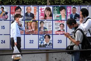 ศึกการเมืองเลือกตั้งผู้ว่าโตเกียว กลางมรสุมโควิด