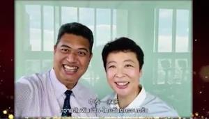 โค้ชอ๊อดและคู่ชีวิตชาวจีน ร่วมยินดี 45 ปี สัมพันธ์จีน-ไทยฉันท์ครอบครัว