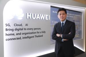 นายวรกาน ลิขิตเดชาศักดิ์ รองหัวหน้าเจ้าหน้าที่ฝ่ายเทคโนโลยีเครือข่ายโทรคมนาคม บริษัท หัวเว่ย เทคโนโลยี่ (ประเทศไทย) จำกัด