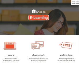 กรมพัฒน์ฯ จับมือ Shopee พลิกโฉมการขายสินค้าเกษตรสู่ตลาดออนไลน์