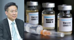 """อย.พร้อมขึ้นทะเบียน """"วัคซีนโควิด"""" หากพัฒนาสำเร็จ ยอมให้ลัดขั้นตอนวิจัย หากมีข้อมูลวิชาการหนุน"""